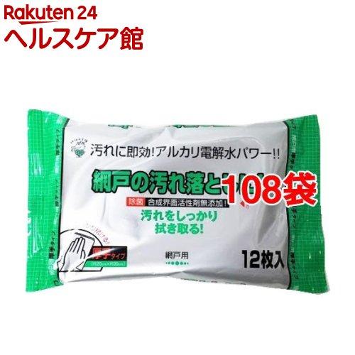 網戸用クリーナー(12枚入*108袋セット)