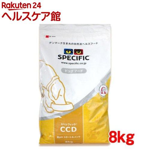 スペシフィック 食事療法食 犬用 CCD 低pHスタート&メンテ(8kg)【スペシフィック】【送料無料】
