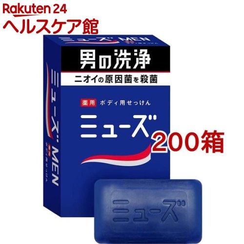 ミューズMEN 薬用ボディ用せっけん バスサイズ(135g*200箱セット)【ミューズ】