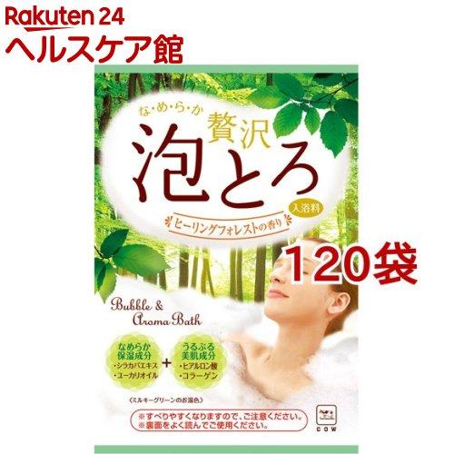 お湯物語 贅沢泡とろ入浴料 ヒーリングフォレストの香り(30g*120袋セット)【お湯物語】