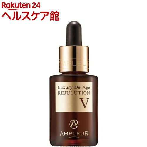 アンプルール ラグジュアリー・デ・エイジ リジュリューションV(32ml)【アンプルール】