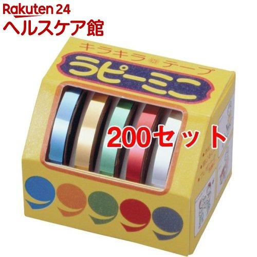 セメダイン ラピーミニ 5*3 TP-275(200セット)【セメダイン】