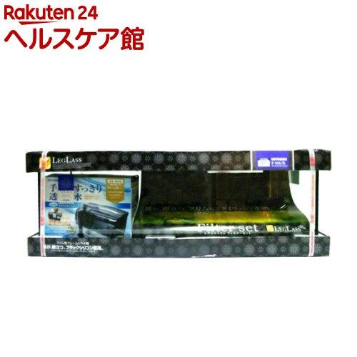 レグラスF-90SB フィルターセットBig(1コ入)【コトブキ工芸】【送料無料】