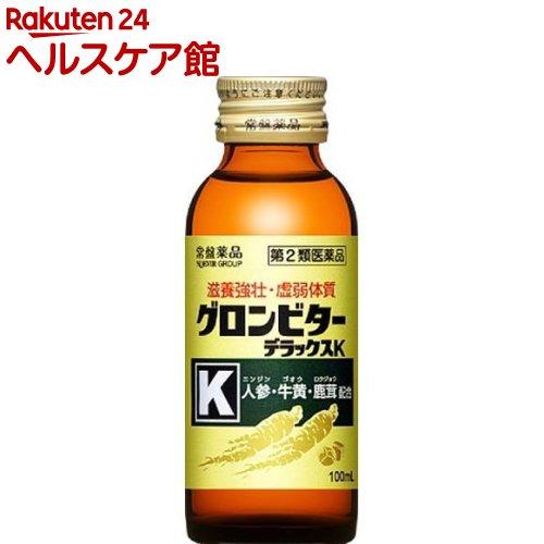 【第2類医薬品】グロンビター デラックスK(100ml*50本入)【グロンビター】