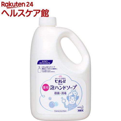 花王プロシリーズ 花王プロフェッショナル ビオレu 泡ハンドソープ業務用 定番から日本未入荷 2L メーカー公式