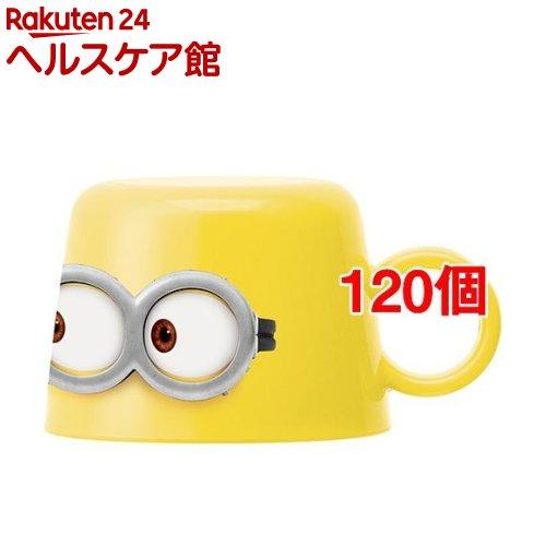 ペットボトルキャップコップ ミニオンズ フェイス CPB1(120個セット)