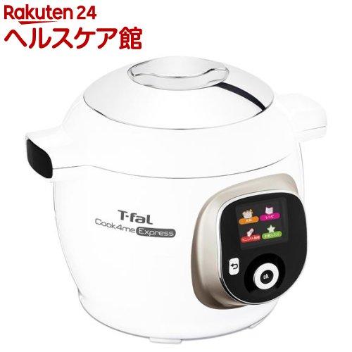 クックフォーミー ティファール 電気圧力鍋 CY8521JP(1台)【ティファール(T-fal)】