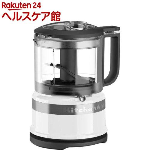 KitchenAid 3.5カップ ミニフードプロセッサー ホワイト(1コ)【送料無料】