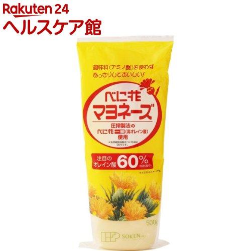 創健社 トラスト べに花マヨネーズ アウトレット 500g
