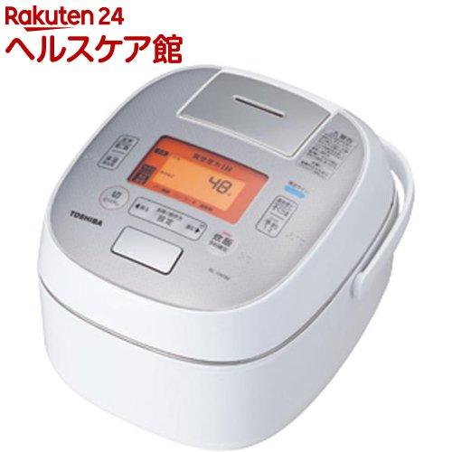 東芝 真空圧力IH炊飯器 グランホワイト RC-18VSM(1台)【東芝(TOSHIBA)】【送料無料】