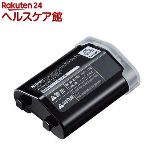 ニコン 純正Li-ionリチャージャブルバッテリー EN-EL4a(1コ入)【送料無料】