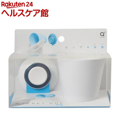 SANEI 定番キャンバス サンエイ MOG マグネットコップ 1コ入 ホワイト PW6810-W4 SEAL限定商品
