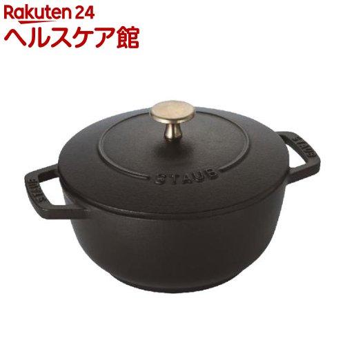 ストウブ Wa-NABE S ブラック(1コ入)【ストウブ】
