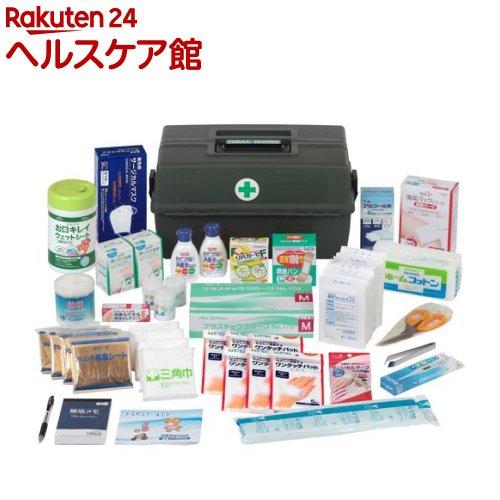 20人用救急セット(ケガ・感染・災害対策)(1セット)【タマガワ】
