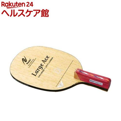 ニッタク ラージボール用ペンホルダーラケット ラージエース 角丸型(1コ入)【ニッタク】