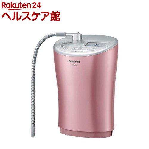 アルカリイオン整水器 ピンク TK-AS44-P(1台入)【送料無料】