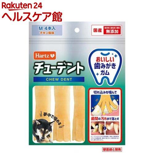 Hartz ハーツ チューデント チキン風味 4本入 小型~中型犬用 ☆新作入荷☆新品 超特価SALE開催 more20