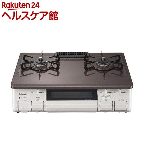 パロマ 片面焼グリル クリスタルブラウン IC-N86BHA-L プロパンガス用(1台)【パロマ】【送料無料】
