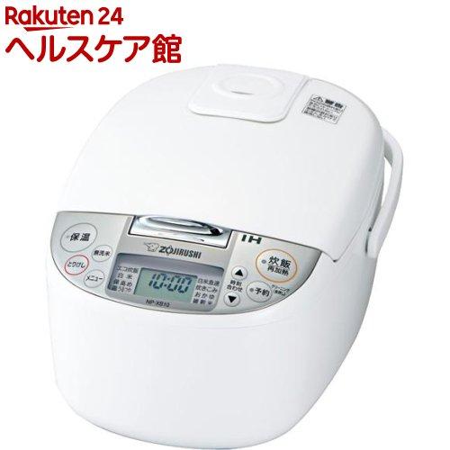 象印 IH炊飯ジャー 5.5合炊き NP-XB10-WA ホワイト(1台)【象印(ZOJIRUSHI)】【送料無料】