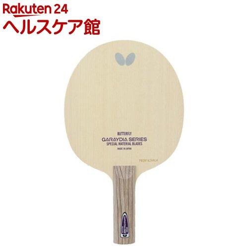 バタフライ ガレイディア T5000 ストレート 36744(1本入)【バタフライ】