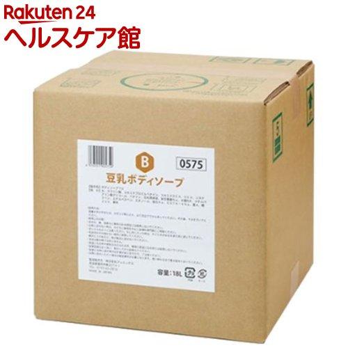 豆乳 ボディソープ(18L)