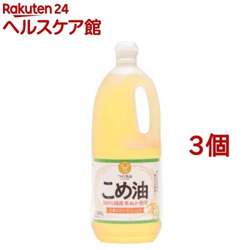 TSUNO(築野食品) / 築野食品 国産こめ油 築野食品 国産こめ油(1.5kg*3コセット)【slide_2】【TSUNO(築野食品)】