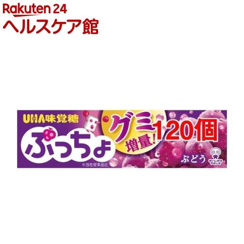 ぷっちょ ぶどう スティック(10粒入*120個セット)【UHA味覚糖】