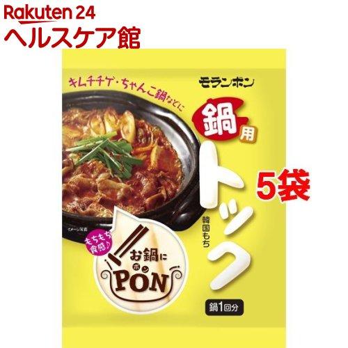お鍋にPON 鍋用トック(90g*5袋セット)[餅]