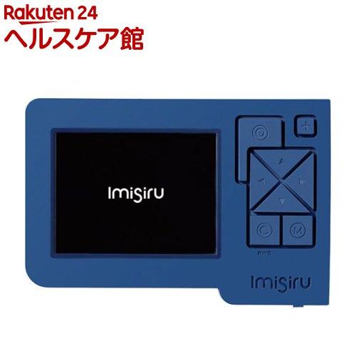 ワードリーダー 「イミシル」 オレンジ RW10(1台)【送料無料】