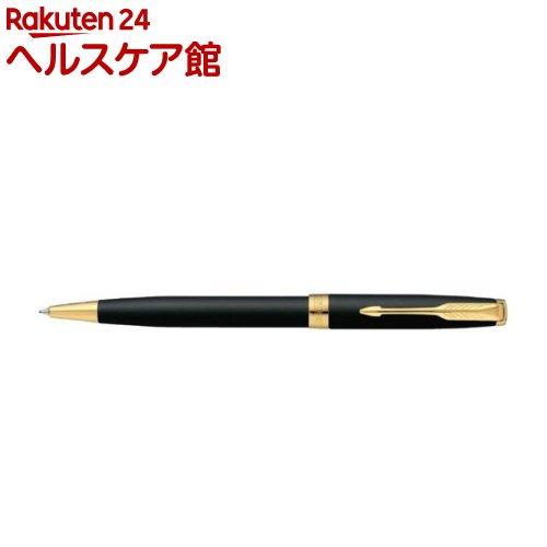 パーカー ソネット マットブラックGT ボールペン 1950876(1本)