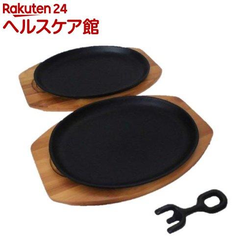 イシガキ産業 鉄鋳物 特価キャンペーン 大判ステーキ皿2枚組 ハンドル付 1セット 未使用品