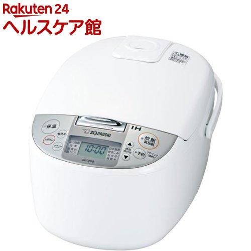 象印 IH炊飯ジャー 1升炊き NP-XB18-WA ホワイト(1台)【象印(ZOJIRUSHI)】【送料無料】