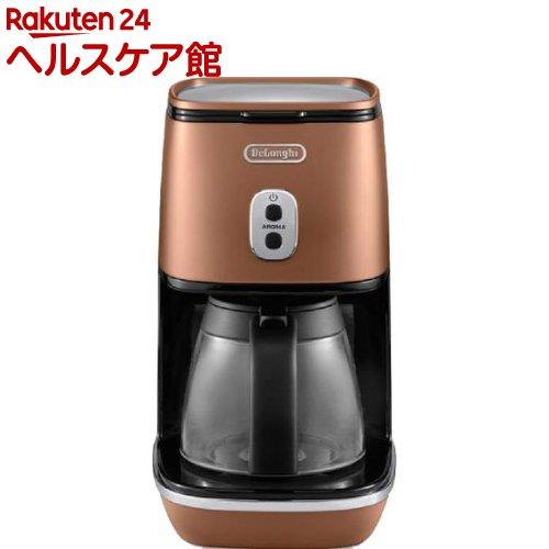 デロンギ ディスティンタコレクション ドリップコーヒーメーカー スタイルコッパー ICMI011J-CP(1台)【デロンギ】【送料無料】