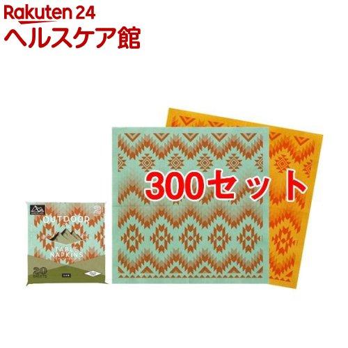 アンドスケープ テーブルナプキン ネイティブ N2520LSN(20枚入*300セット)【サンナップ】