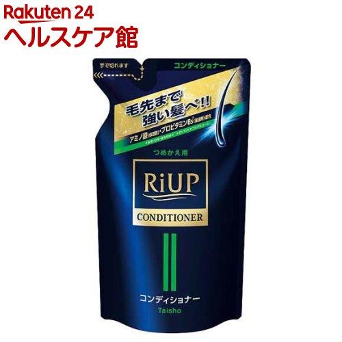 リアップ 日本製 ヘアコンディショナー つめかえ用 人気 350ml 医薬部外品