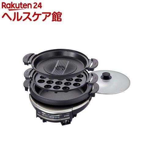 タイガー グリルなべ 3枚プレート メタリックブラウン CQD-B300TH(1台)【送料無料】