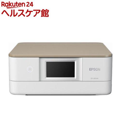 エプソン A4カラーインクジェット複合機 カラリオ EP-881AN ベージュ(1台)【エプソン(EPSON)】【送料無料】