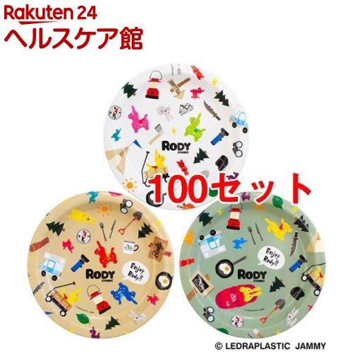 アンドスケープ ペーパープレート RODYP2208RD(8枚入*100セット)【サンナップ】