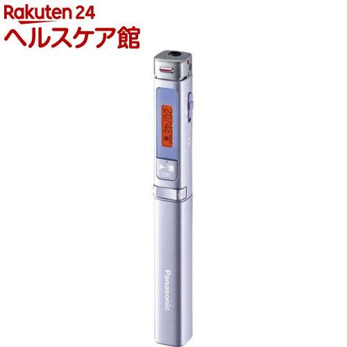 ICレコーダー バイオレット RR-XP008-V(1台入)【送料無料】