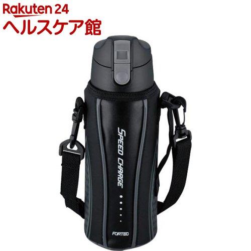 水筒 フォルテック FORTEC 保障 スピード 日本最大級の品揃え 2ウェイボトル 1コ入 ブラック 800ml FSR-6199