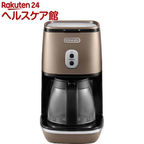 デロンギ ディスティンタコレクション ドリップコーヒーメーカー フューチャーブロンズ ICMI011J-BZ(1台)【デロンギ】【送料無料】