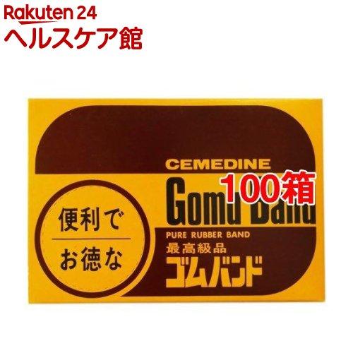 セメダイン ゴムバンドNo18 XA-131(100g*100箱セット)【セメダイン】