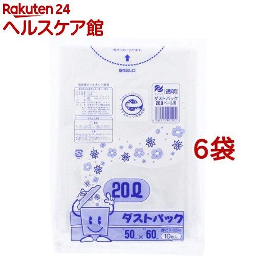 ゴミ袋 ダストパック 入手困難 厚手0.025mm 日本製 透明 10枚入 新作 6コセット 20L