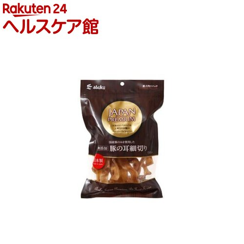 ジャパンプレミアム 新品 送料無料 豚の耳 細切り 150g メーカー在庫限り品