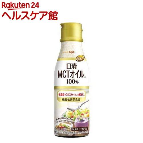 日清オイリオ 日清 本店 MCTオイルHC サービス 200g