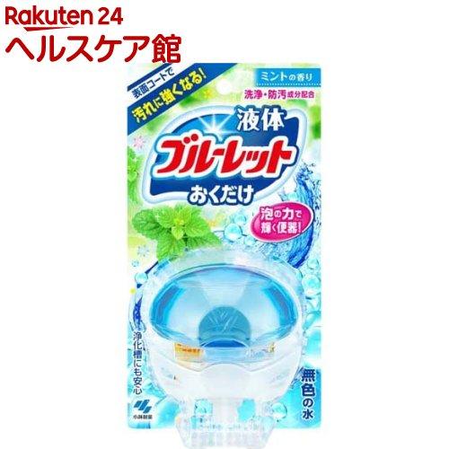 ブルーレット / 液体ブルーレット おくだけ ミントの香り 液体ブルーレット おくだけ ミントの香り(70ml)【more30】【ブルーレット】