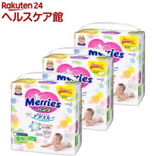 オムツ 紙おむつ 1着でも送料無料 赤ちゃん まとめ買い 通気性 メリーズ 3個セット 62枚 S おむつ 日本製 パンツ 4kg-8kg