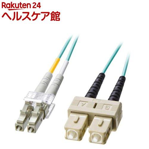 OM3光ファイバケーブル LCコネクタ-SCコネクタ 1m HKB-OM3LCSC-01L(1本入)