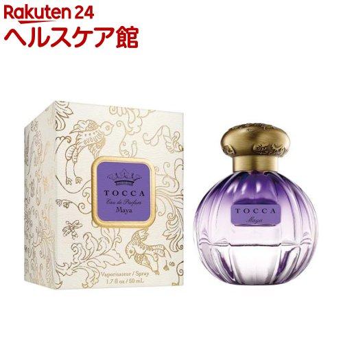 TOCCA(トッカ) オードパルファム マヤの香り(50ml)【TOCCA(トッカ)】