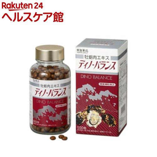 ディノ-バランス(550錠)【トキワ(常盤薬品)】